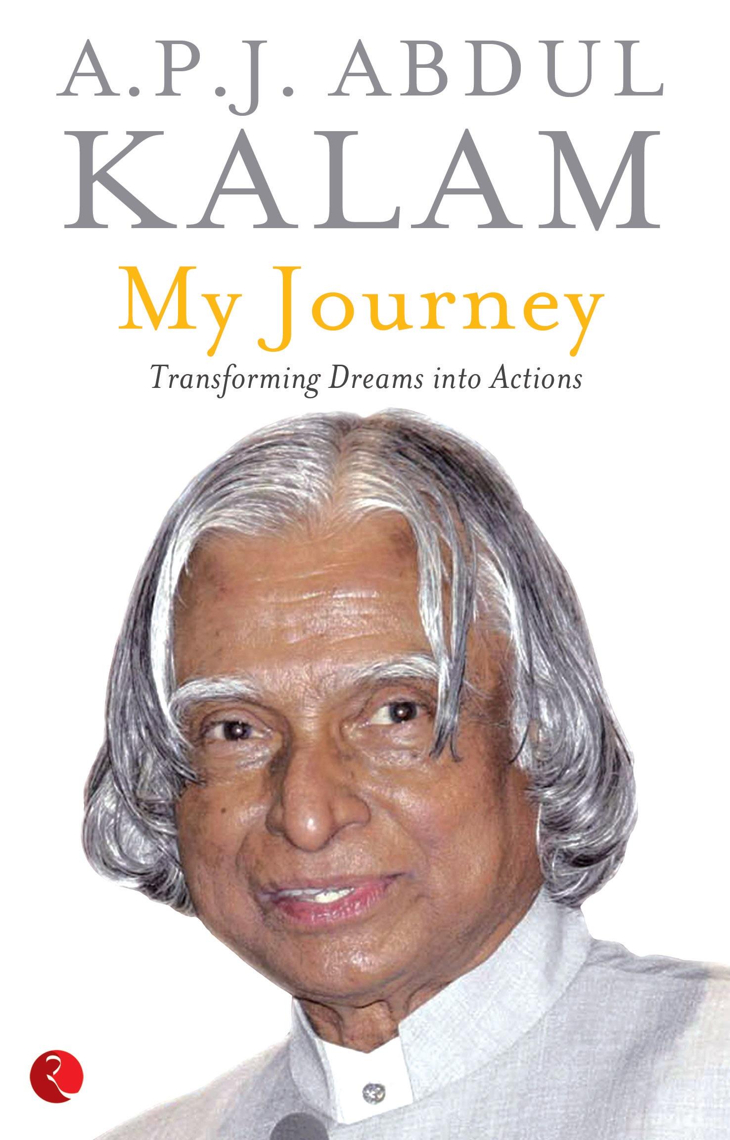 apj abdul kalam biography in bengali pdf download