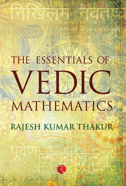 THE ESSENTIALS OF VEDIC MATHEMATICS | Rupa Publications