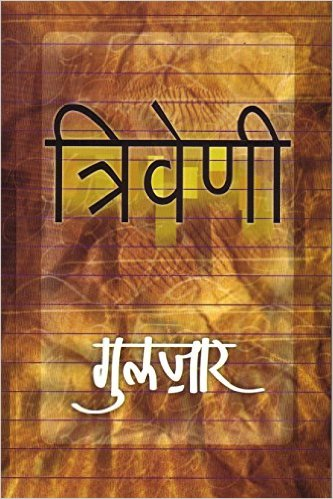 Poetry | Book Categories | Rupa Publications