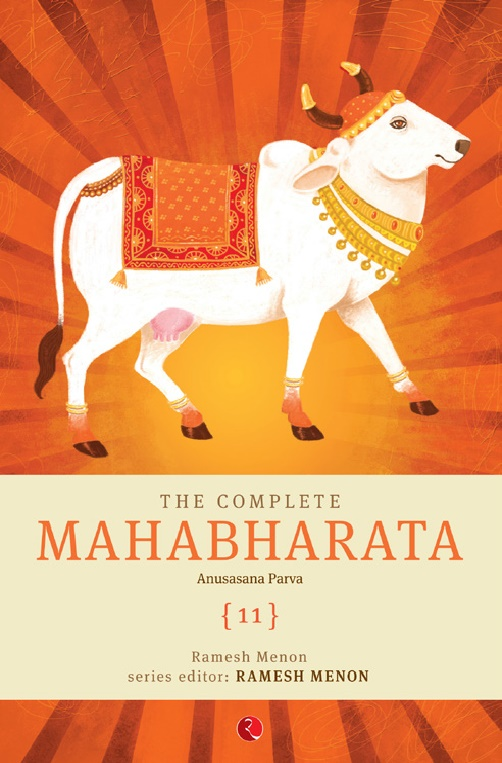 RAMESH MENON MAHABHARATA VOL 2 EBOOK